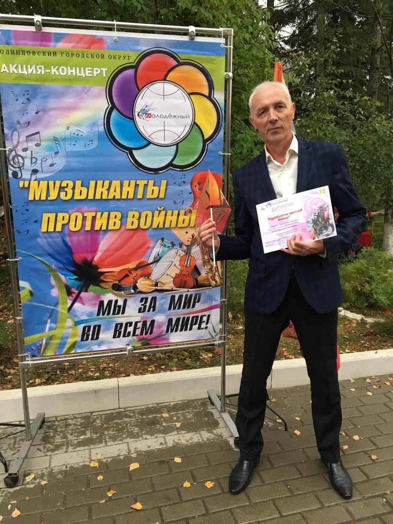 5 сентября Введенский Дом культуры «Огонек» принял участие в VII открытом окружном фестивале-акции «Музыканты против войны!»
