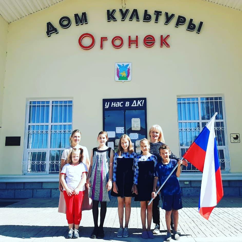 «Под Российским флагом, мы огромная семья»