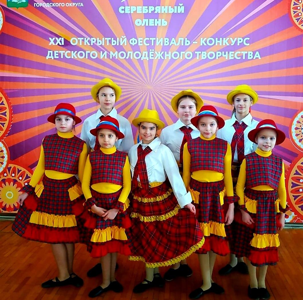 Открытый ХХI фестиваль-конкурс детского и молодежного творчества «Серебряный олень»